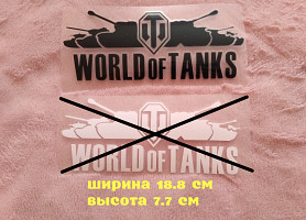 Наклейка на авто Танки world of tanks Черная