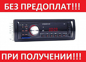 автомагнитола Mp3.USB.Sd-card Fm-radio