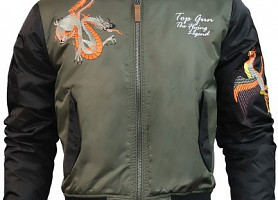 Бомбер Top Gun The Flying Legend Bomber Jacket (Olive)