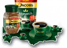 Кава Якобс Монарх. Кофе Jacobs Monarch 400г. 300+100 г.
